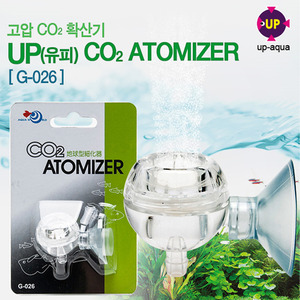 UP(유피) CO2 ATOMIZER (CO2 세라믹 확산기) [ G-026 ]