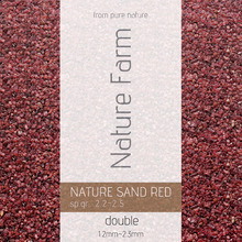 Nature Sand RED double 2kg 네이처샌드 레드 더블 2kg (1.2mm~2.3mm)